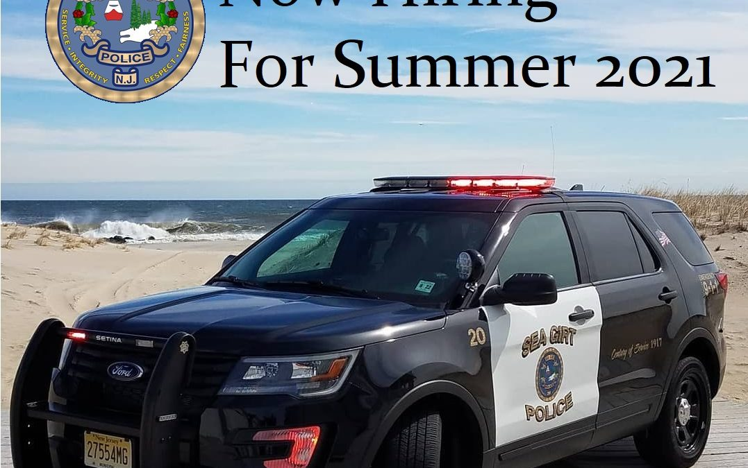Sea Girt Police Now Hiring Special Officers